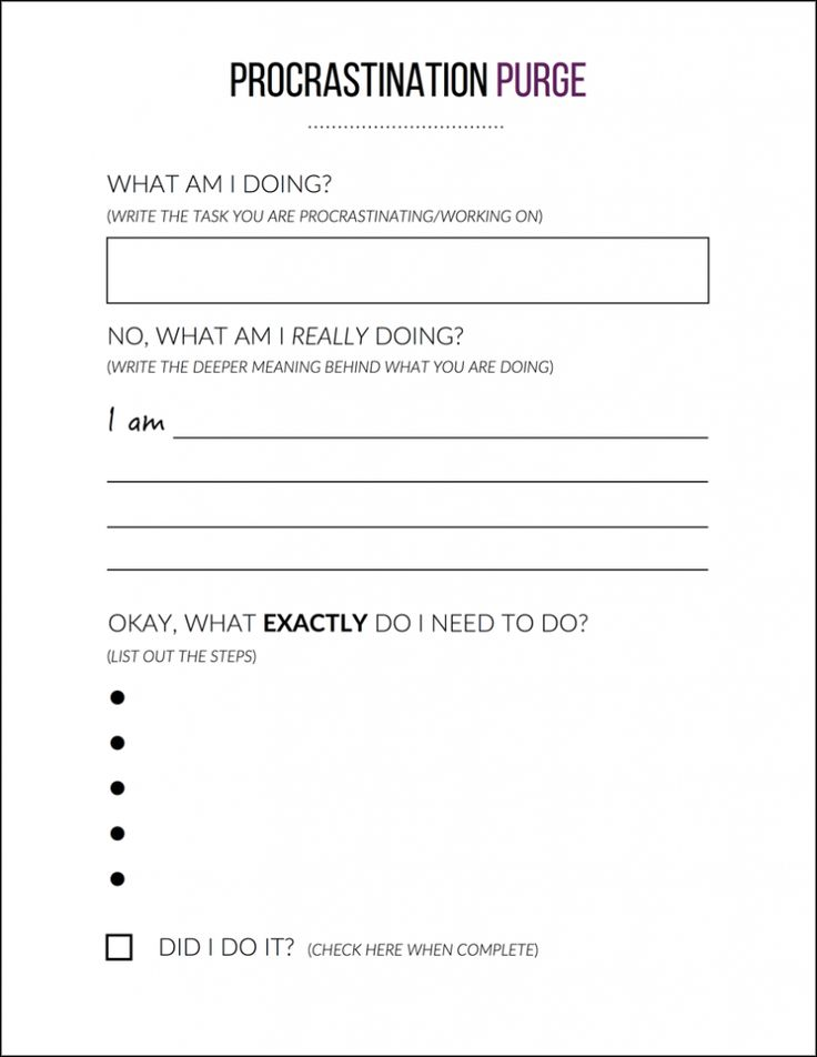 How to Beat Procrastination purge template worksheet